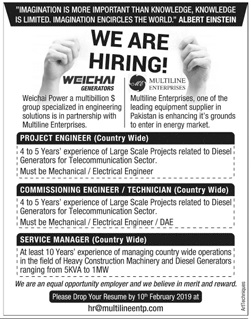 Accounts Officer Jobs in Private Company