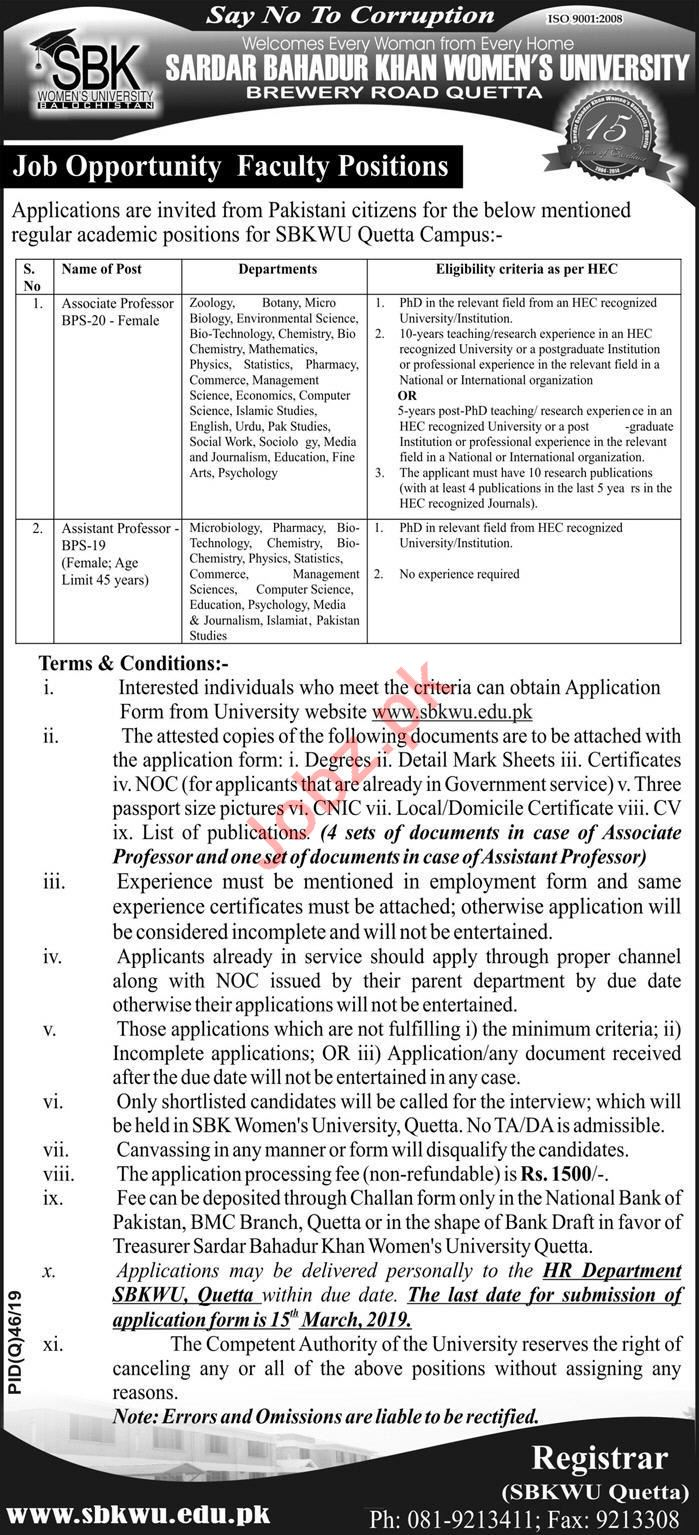SBK Women University Associate Professor Zoology Jobs