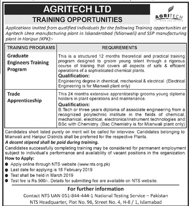 Engineer Training Program Jobs in Agritech Limited