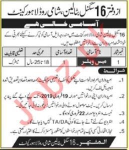 Pak Army 16 Signal Battalion Lahore Cantt Job 2019