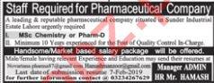 Chemist Jobs Career Opportunity in Lahore