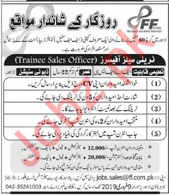 FF Steel Lahore Jobs 2019 for Trainee Sales Officer
