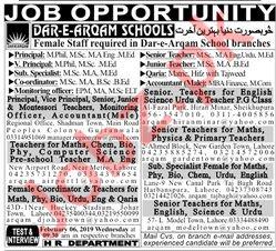 Dar e Arqam Schools Lahore Jobs 2019 for Principal & Teacher