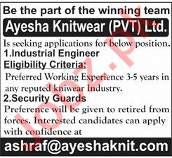Ayesha Knitwear Lahore Jobs 2019 for Engineers & Guards