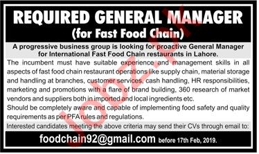 General Manager Jobs Career Opportunity in Lahore