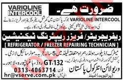 Varioline Intercool Lahore Jobs 2019 for Technician