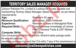 Zaitoon Pakistan Lahore Jobs 2019 for Sales Manager