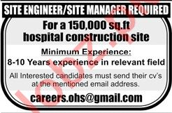 Site Engineer & Site Manager Jobs 2019
