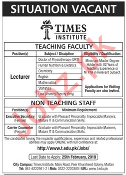 Times Institute Multan Jobs 2019 for Lecturers