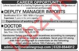 Metaline Industries Lahore Jobs 2019 for Doctors