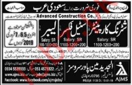 Advanced Construction Company Jobs For Saudi Arabia
