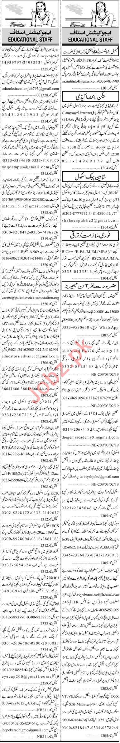 Jang Sunday Classified Ads 2nd Feb 2019 for Teachers