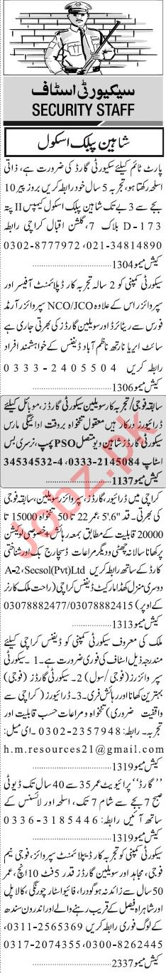 Jang Sunday Classified Ads 2nd Feb 2019 for Security Guards