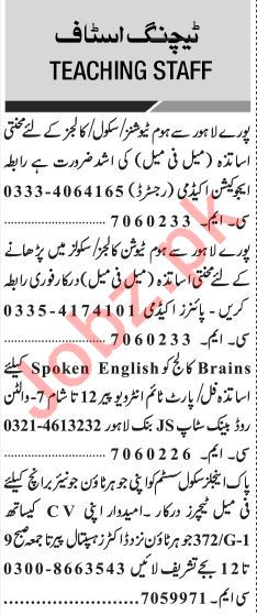 Jang Sunday Classified Ads 2nd Feb 2019 for Teaching Staff