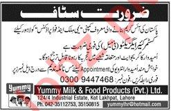 Yummy Milk & Food Products Pvt Ltd Job 2019 in Lahore
