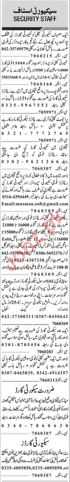 Jang Sunday Classified Ads 2nd Feb 2019 for Security Staff