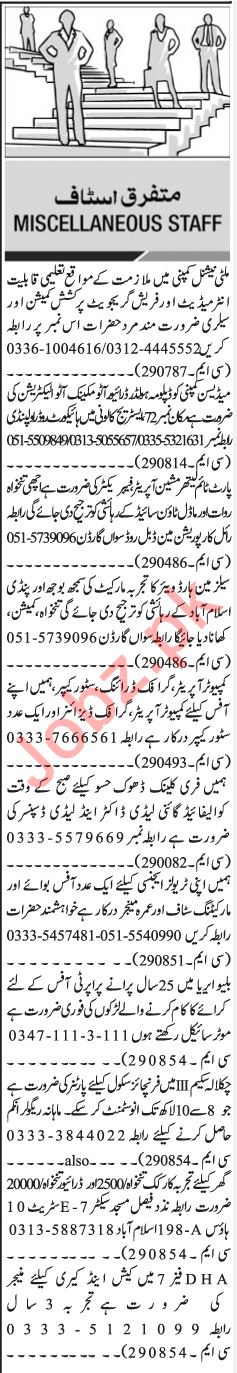 Jang Sunday Classified Ads 2nd Feb 2019 for Management Staff