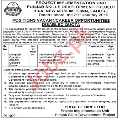Project Implementation Unit Jobs 2019 in Lahore