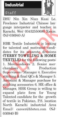 The News Sunday Classified Ads 2nd Feb 2019 Industrial Staff