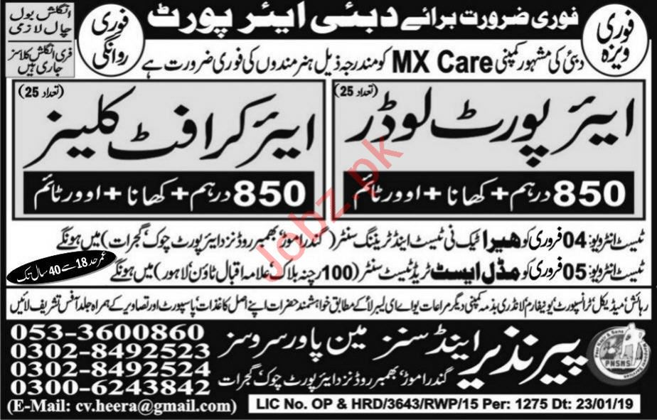 Airport Loader & Aircraft Cleaner Jobs 2019