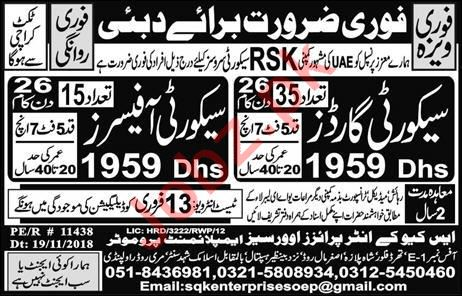 Security Guard & Security Officers Jobs 2019