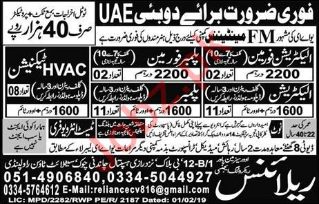 Electrician Foreman, Plumber Foreman & Electrician Jobs
