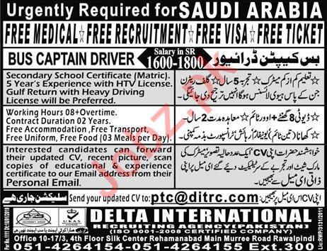 Bus Captain Driver Jobs 2019 in Saudi Arabia