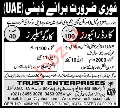Car Driver & Cargo Helper Jobs 2019