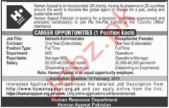 Human Resource Department Network Administrator Jobs 2019