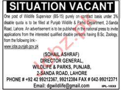 Wildlife Supervisor Jobs in Wildlife & Parks Department