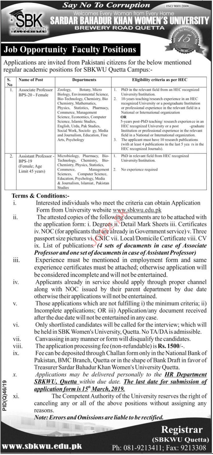 Sardar Bahadur Khan Women University Assistant Profesor Jobs