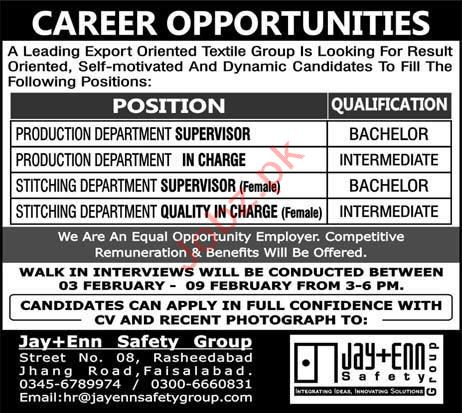 Production Supervisor Jobs in Textile