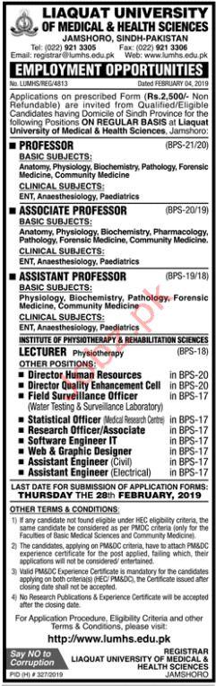 Liaquat University of Medical & Health Jobs 2019