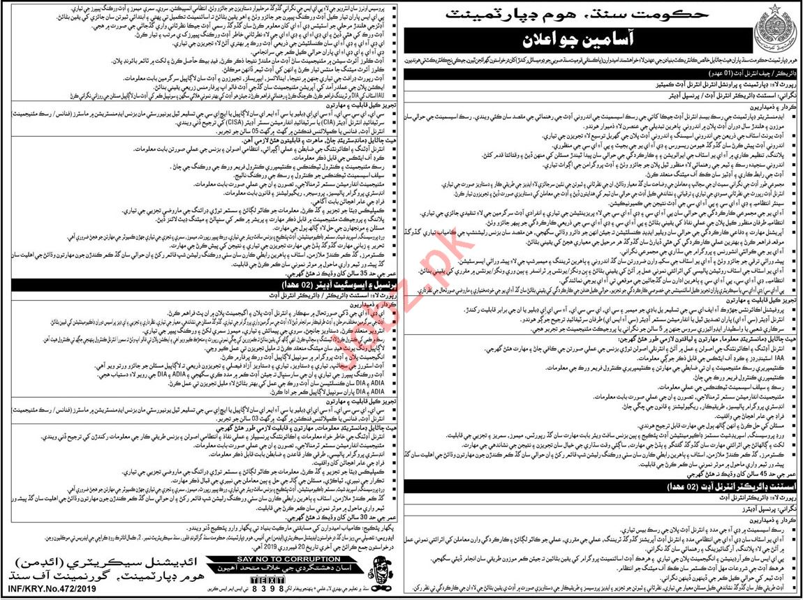 Home Department Sindh Jobs 2019 for Auditor & Directors