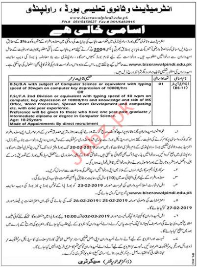 Data Entry Operator Jobs in BISE Rawalpindi