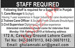 Cane Manager Jobs in Private Company