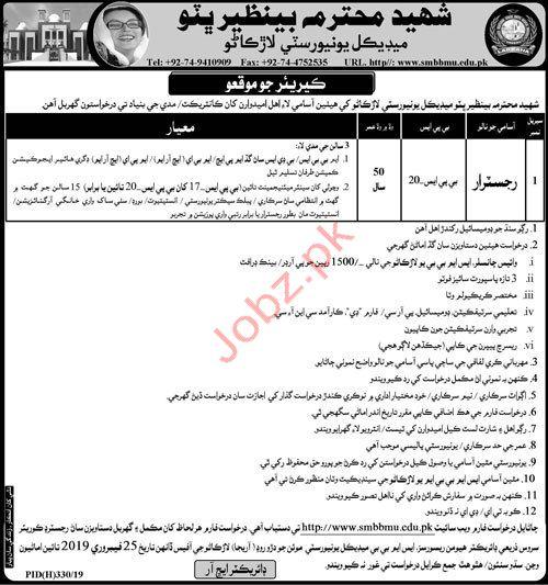 Mohtarma Benazir Bhutto Medical University Registrar Jobs
