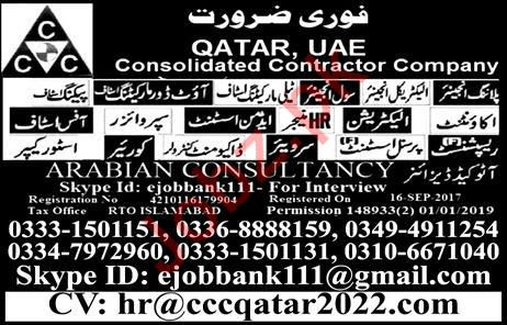 Consolidated Contractor Company Jobs In Qatar & UAE