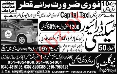 Capital Taxi Company Jobs 2019 in Qatar 2019 Job