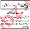 LTV Driver Job 2019 For House in Lahore