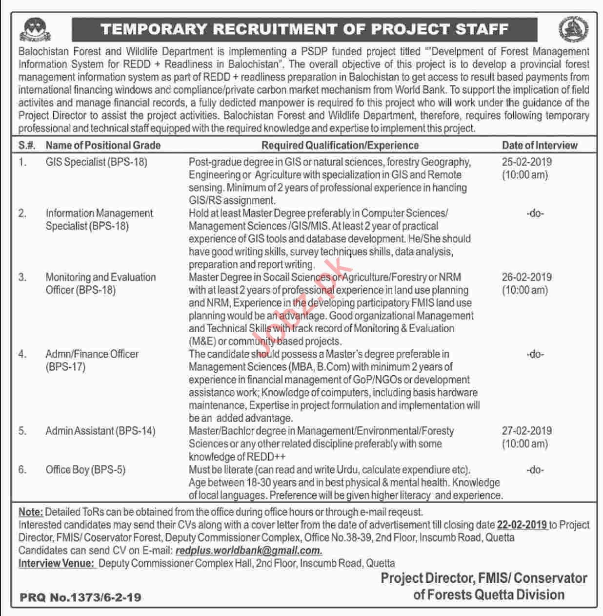 Forest & Wildlife Department Quetta Jobs 2019 for Specialist