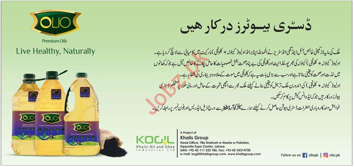 Khalis Group of Industries Lahore Jobs 2019 for Distributors