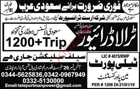 Trala Driver Jobs in Saudi Arabia