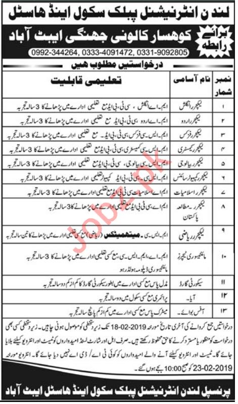 London International Public School Abbottabad Jobs 2019