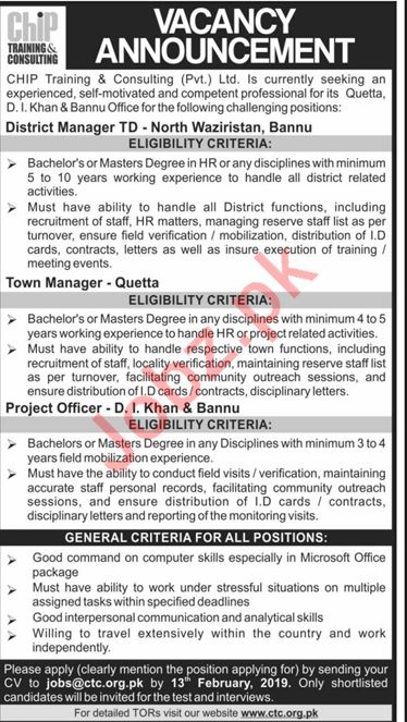 CHIP Training & Consulting Jobs 2019 for District Manager