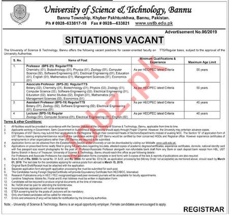 University of Science & Technology Faculty Jobs in Bannu KPK