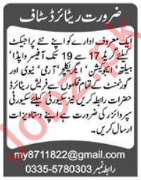 Government Retired Personnel Jobs 2019 For Peshawar KPK