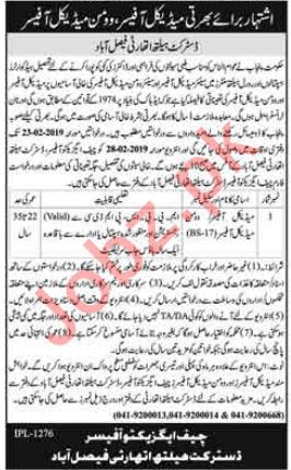 District Health Authority Jobs 2019 in Faisalabad