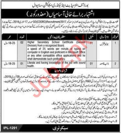 Board of Intermediate and Secondary Education Sahiwal Jobs