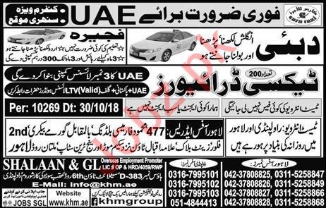 LTV Taxi Drivers Jobs 2019 For Dubai UAE